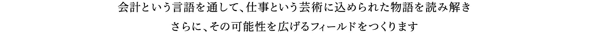 内容_理念